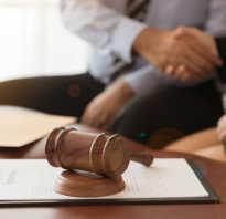 Юридические услуги виды