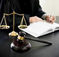 Уголовная ответственность ликвидатора