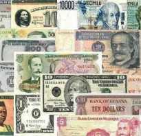 Где у денег лицевая сторона