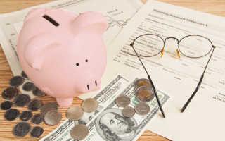 Как открыть пенсионный счет в сбербанке