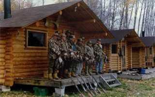 Как оформить охотугодья