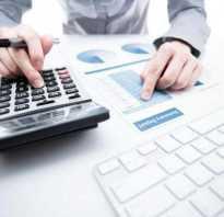 Учет административных расходов