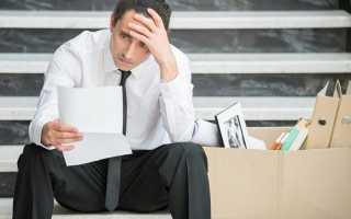 Обязанности безработного в центре занятости