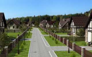Бизнес план коттеджного поселка пример