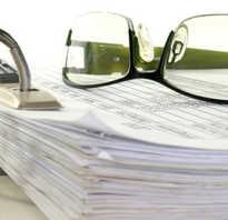 Виды товаросопроводительных документов
