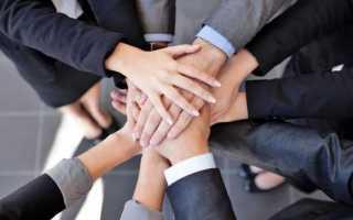 Нематериальное стимулирование трудовой деятельности