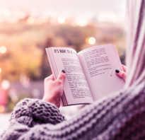 Какие книги стоит прочитать для саморазвития мужчине