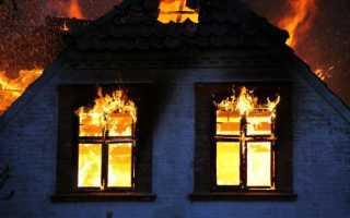 Пожары на производстве