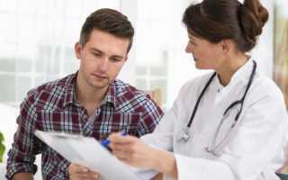 Туберкулез амбулаторное лечение