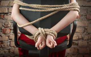 Похищение и незаконное лишение свободы человека