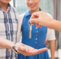 Что такое ответственный квартиросъемщик