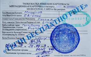 Нужен ли для казахстана загранпаспорт