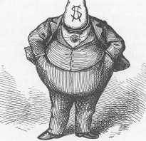 Что такое монополизация власти