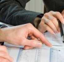Что значит централизованная бухгалтерия