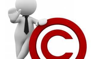 Получение патента на логотип пошаговая инструкция