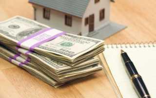 Ипотека безработному могут ли дать