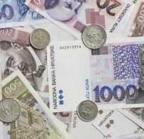 Какие деньги в хорватии