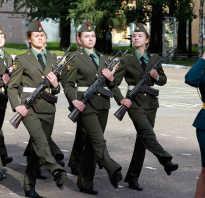 Питерское военное училище для девушек