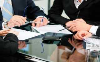 Цель и задачи юридической деятельности