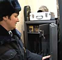 Условия хранения оружия дома