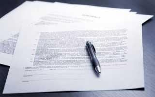 Инвестиционная декларация образец