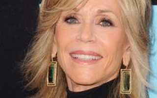 Джейн фонда личная жизнь