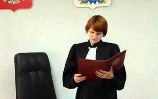 Чем отличается мировой суд от обычного