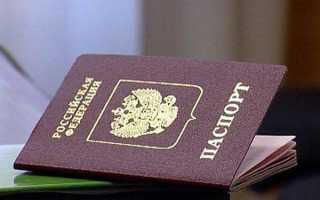 При себе иметь паспорт