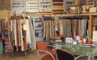 Бизнес план по пошиву штор