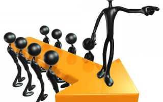 Развитие лидерских качеств руководителя