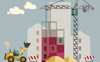 Инновационные технологии в строительстве или строительных материалах
