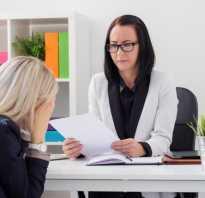 Отстранение от работы по медицинским показаниям