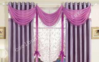 Оборудование для пошива штор