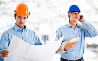 Инженер технического надзора обязанности