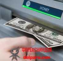 Ооо вывод денег со счета