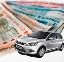 Пошлина при постановке на учет автомобиля 2016