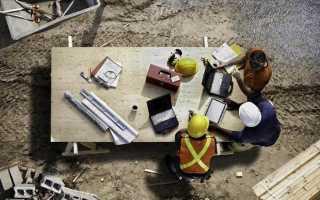 Организационная структура строительной компании схема