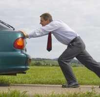 Действия водителя при вынужденной остановке