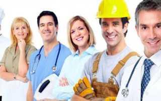 Смежные специальности и профессии