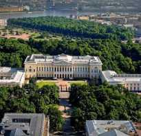 Михайловский дворец в санкт петербурге адрес