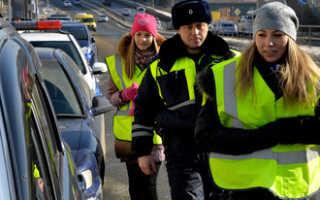 Светоотражающая одежда для водителей женщин