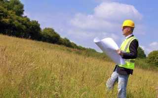Присвоить кадастровый номер земельному участку