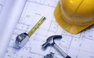 Реконструкция дома на материнский капитал условия