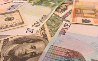 Из чего делают бумагу для денег