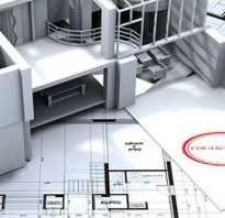 Является ли остекление балкона перепланировкой квартиры