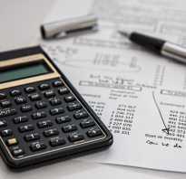 Инвентаризация расчетов с дебиторами и кредиторами образец