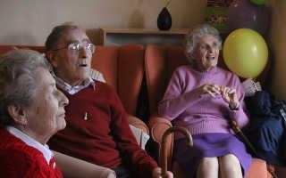 Клуб интересов для пенсионеров