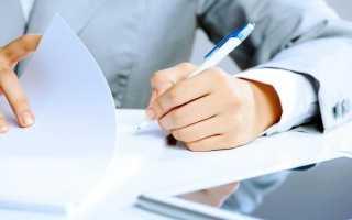 Виды и типы документов