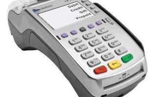 Порядок установки терминала для оплаты банковскими картами