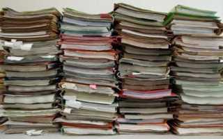 Что такое опись документов